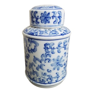 Chinoiserie Tea Service Jar