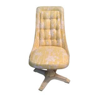 Vintage Chromcraft Mid-Century Swivel Chair