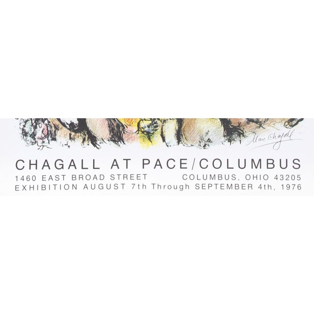 "Marc Chagall, ""Chagall at Pace/Columbus,"" Poster - Image 2 of 2"