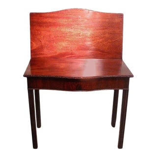 18th Century George III Mahogany Serpentine Front Game Table