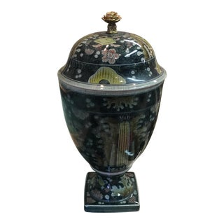 Maitland-Smith Oriental Vase With Lid