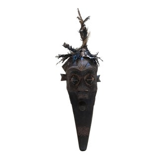 Vintage African Tribal Mask