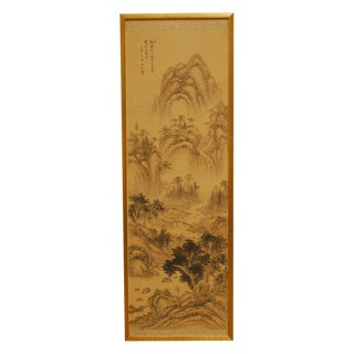 Chinese Mountain Landscape Linen Giltwood Panel