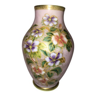 Austrian Raised Floral Glass Vase