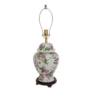 Floral Chintz Ginger Jar Lamp
