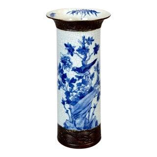Antique Chinese Blue White & Bronze Crackle Vase