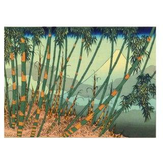 Vintage 1930 Japanese Bamboo Woodblock Print