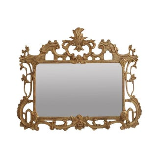 Giltwood Articulated Mirror