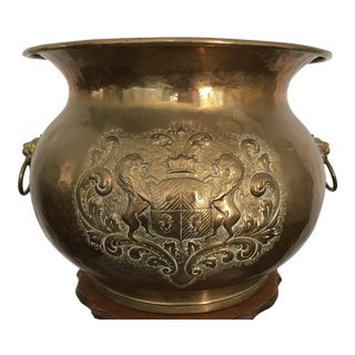 Large Brass Jardiniere Pot With Lions' Head Handles & Relief Hammered Crest Design