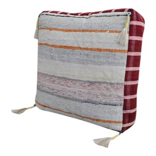 Turkish Hand Woven Rag Rug Floor Pillow