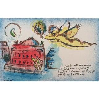 Marc Chagall Paris Opera Lithograph