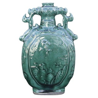 Green Porcelain Moonflask