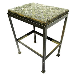Antique Wallpaper-Print Steel End Table