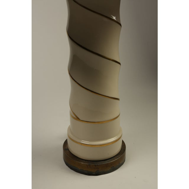 Hollywood Regency Swirl Lamps - A Pair - Image 4 of 4