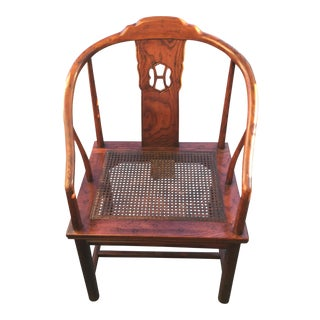 Henredon Chinoiserie Armchair, 1970s 5 Chairs Available