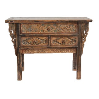 Antique Carved Elm Mongolian Entry Table