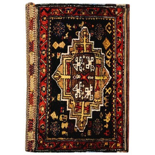 Early 20th Century Azeri Rug