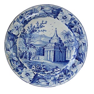 "1820s Wedgwood Earthenware ""Absalom and Pillar"" Plate"