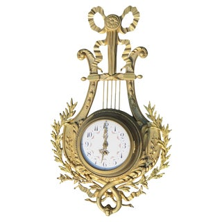French Style Brass Lyre Wall Clock