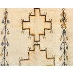 "Image of Vintage Azilal Moroccan Berber Rug - 4'7"" x 8'0"""