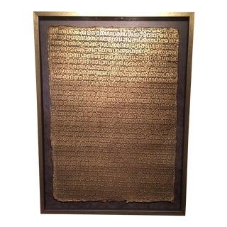 Mathias Goeritz Mensaje Sagrado Gold Intaglio Print