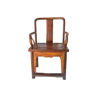 Vintage Ming Style Rosewood Armchair
