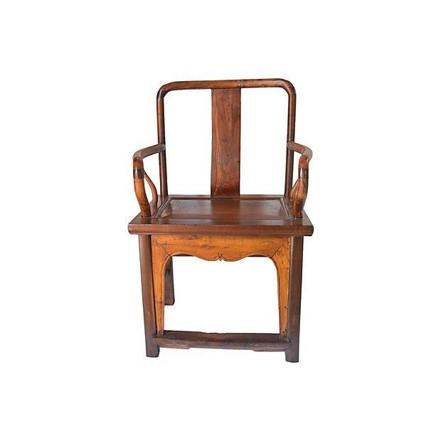Vintage Ming Style Rosewood Armchair - Image 1 of 6