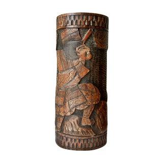 Antique Japanese Brush Vase