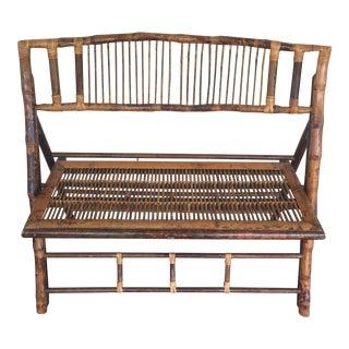 Vintage Tortoiseshell Bamboo Bench