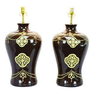 Jamie Young Ceramic Table Lamps - A Pair