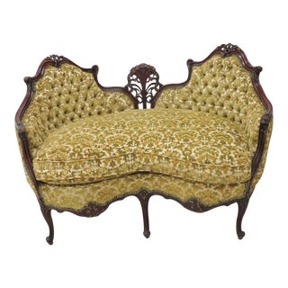 French Mahogany Carved Settee
