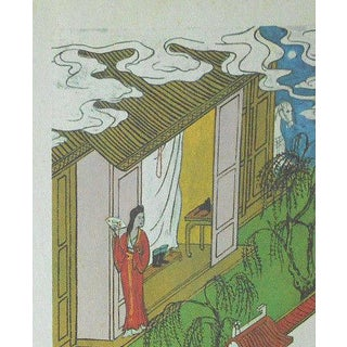 "Vintage Seong Moy Geisha Dream Series ""Clouds and Exterior"" Print"
