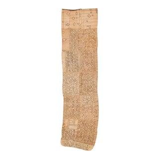 Fine Old Kuba Raffia Textile