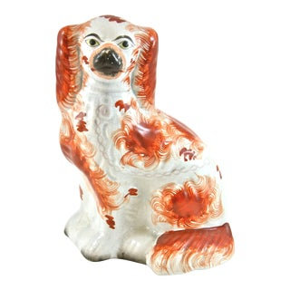 C. 1850 English Staffordshire Dog