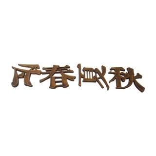 Chinese Four Seasons Wall Decor