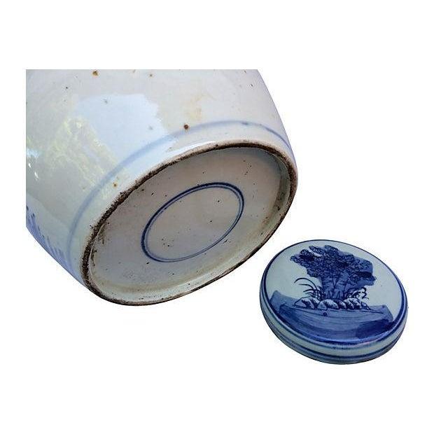 Blue & White Chinese Ginger Jar - Image 6 of 6