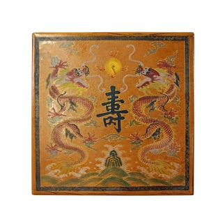 Chinese Golden Orange Yellow Dragon Graphic Square Box