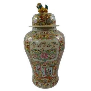 Rose Medallion Ginger Jar