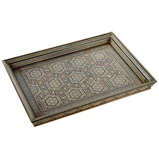 Vintage Syrian Inlaid Tray