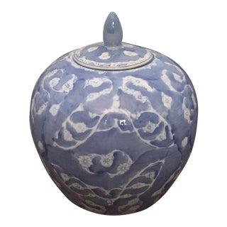 Chinoiserie Blue and White Asian Ginger Jar Vase