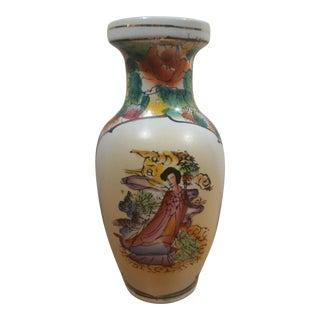 Oriental Floral Design Porcelain Vase