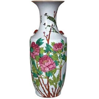 Chinese Fencai Ceramic Vase