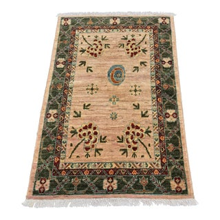 "Vintage Inspired Colorful Afghani Rug - 2'8"" x 4'1"""