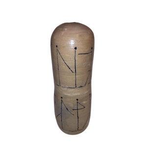 Mid-Century Earthtone Vase