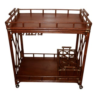 Golden Rattan Bar Cart