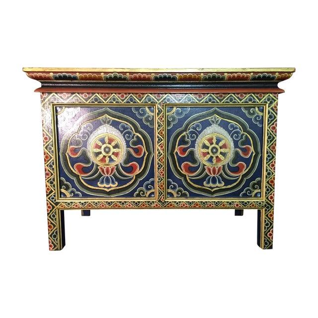Bhutanese Chodan Table - Image 1 of 5