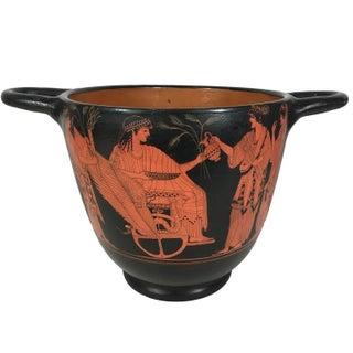 Classical Attic Cachepot