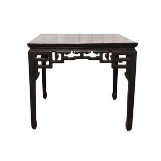 Antique Chinese Mahjong Breakfast Table