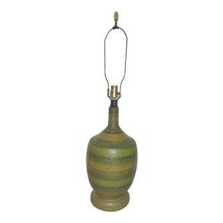 Mid-Century Modern Italian Table Lamp