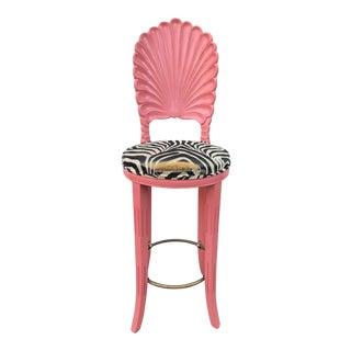 Pink Shell Motif Zebra Upholstery Chair Stool